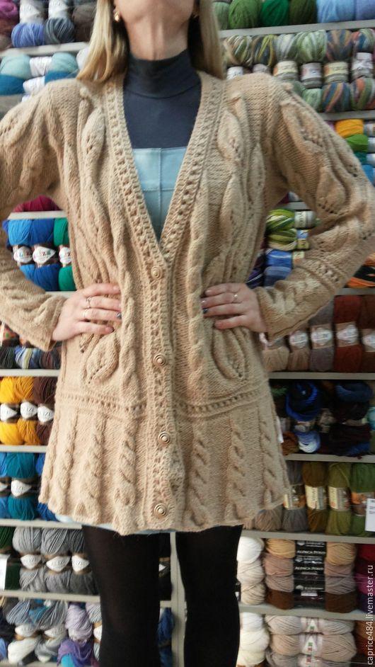 Кофты и свитера ручной работы. Ярмарка Мастеров - ручная работа. Купить Жакет. Handmade. Бежевый, оверсайз, полушерстяная пряжа