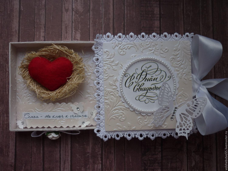 Коробочка для свадьбы