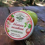"""Косметика ручной работы. Ярмарка Мастеров - ручная работа Яблочная маска для лица """"Наливное яблочко"""". Handmade."""