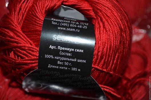 Вязание ручной работы. Ярмарка Мастеров - ручная работа. Купить Шелк 100% от Сеам - 500г. Handmade. Ярко-красный, пряжа