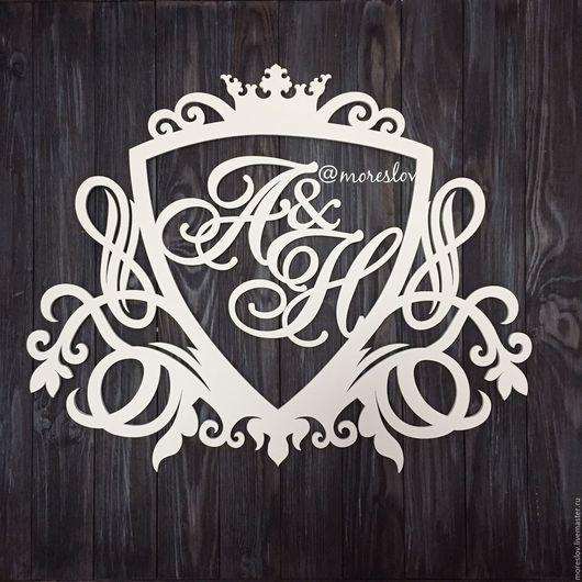 Свадебные аксессуары ручной работы. Ярмарка Мастеров - ручная работа. Купить Семейный герб (размер 50х60 см). Handmade. Белый
