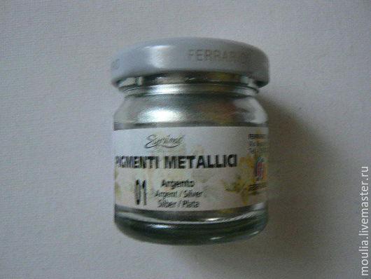 Металлические пигменты , 25 мл №001  серебро    2/0