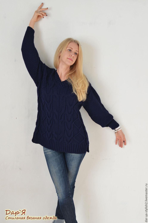 Короткий пуловер женский