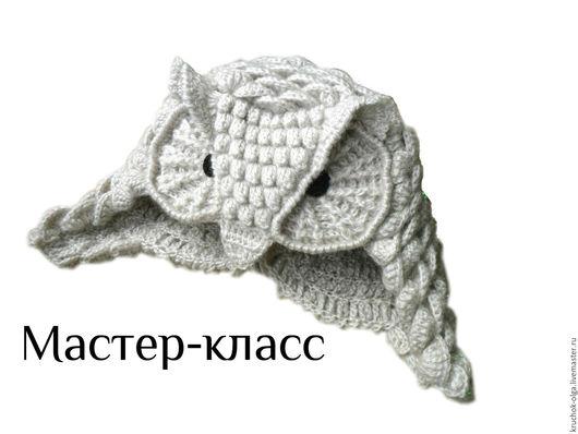 Шапки ручной работы. Ярмарка Мастеров - ручная работа. Купить Мастер-класс по вязанию шапки-совы. Handmade. Белый, шапка