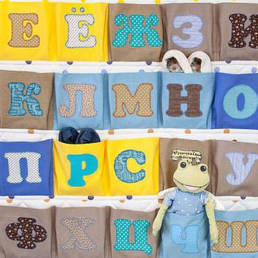 Для дома и интерьера ручной работы. Ярмарка Мастеров - ручная работа Принадлежности: Кармашки в детскую Алфавит. Handmade.