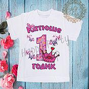 """Футболки ручной работы. Ярмарка Мастеров - ручная работа Именная футболка на 1 годик """"Мамина принцесса"""". Handmade."""