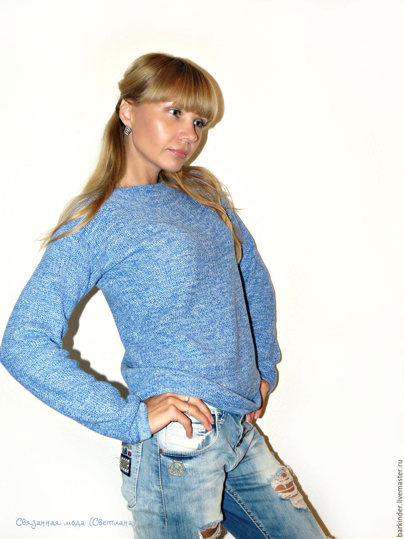 Женский голубой джемпер