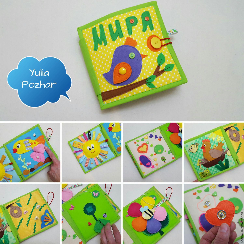 Как сделать книжку для малышки 23