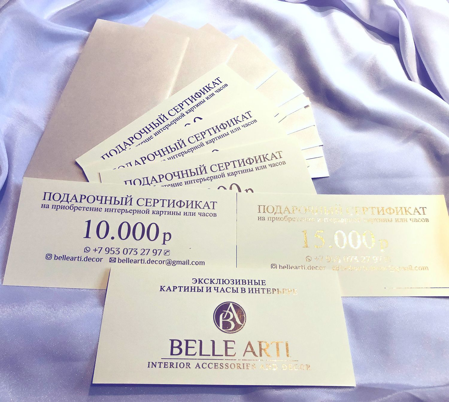 Gift Certificates For The Production Of Paintings Or Watches Shop
