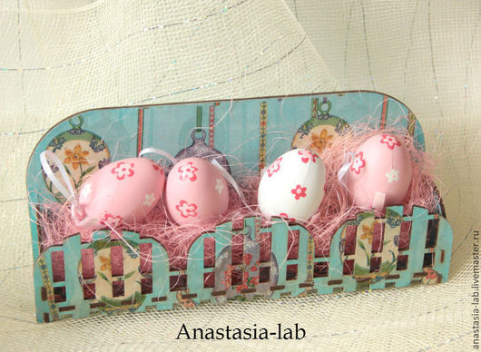 Подарки на Пасху ручной работы. Ярмарка Мастеров - ручная работа. Купить Подставка для пасхальных яиц. Handmade. Подарок к Пасхе