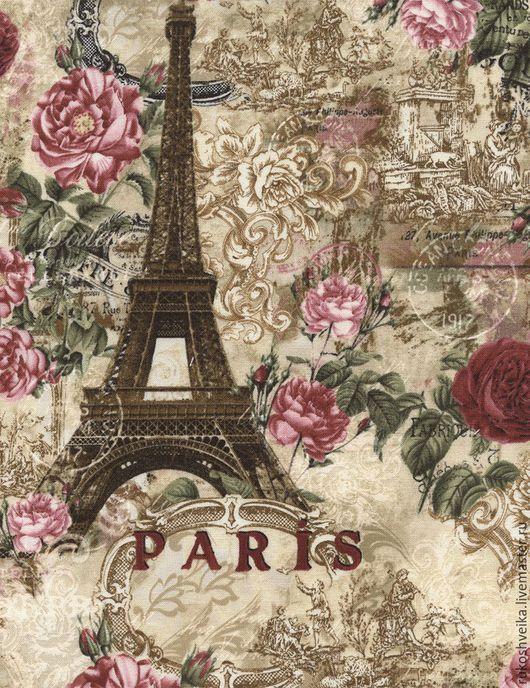 Шитье ручной работы. Ярмарка Мастеров - ручная работа. Купить Ткань для пэчворка и шитья Париж  в цветах. Handmade. Комбинированный, ткань