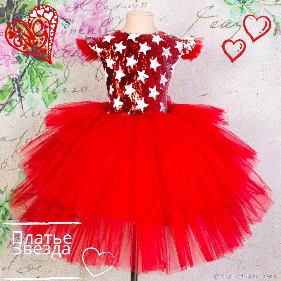 Нарядное платье для девочки Детское, Детское нарядное платье, Одежда, Москва, Фото №1