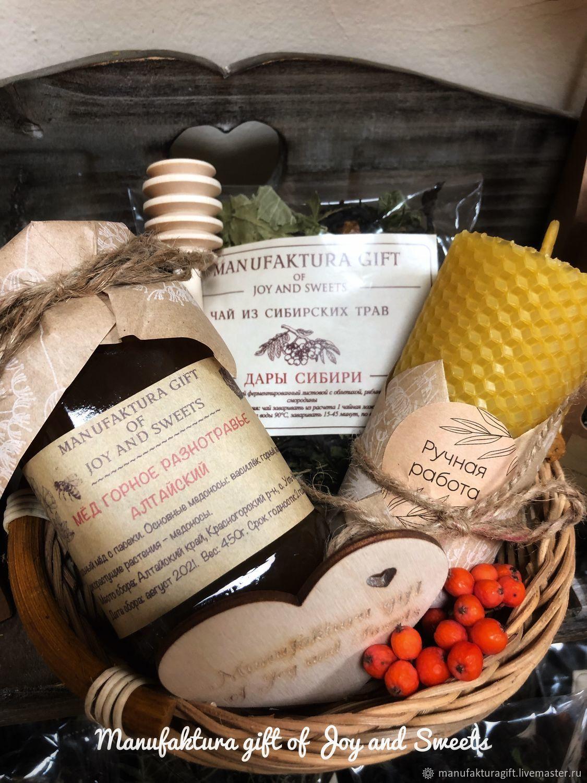 Подарочный набор в плетеной корзиночке, Мед, Люберцы,  Фото №1