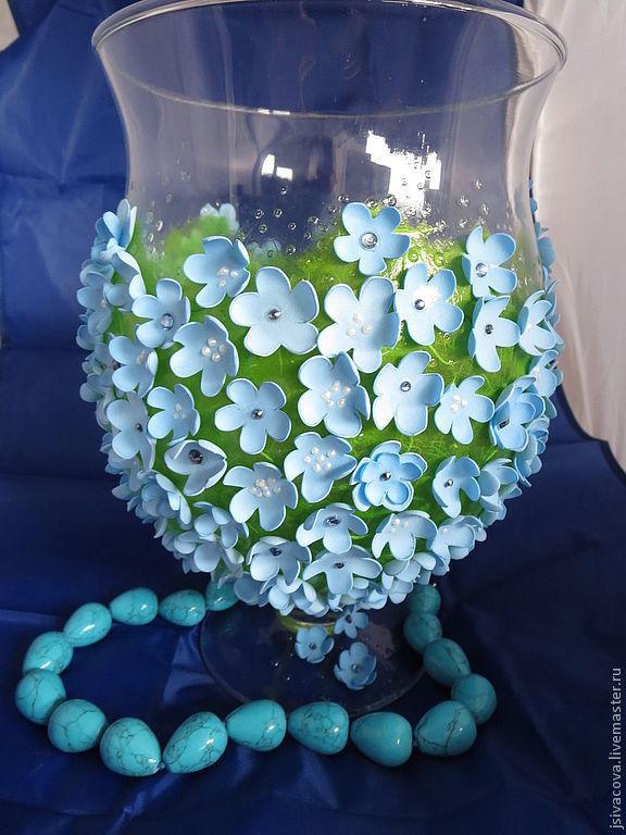 Ваза для цветов ,,Голубая рапсодия,,