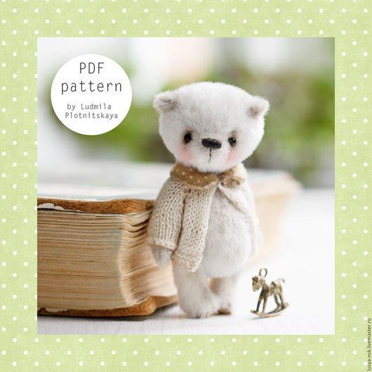 Куклы и игрушки ручной работы. Ярмарка Мастеров - ручная работа. Купить Выкройка мишки тедди 9 см, выкройка медведя, выкройка игрушки тедди. Handmade.