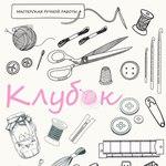 Анастасия (mrr-klubok) - Ярмарка Мастеров - ручная работа, handmade