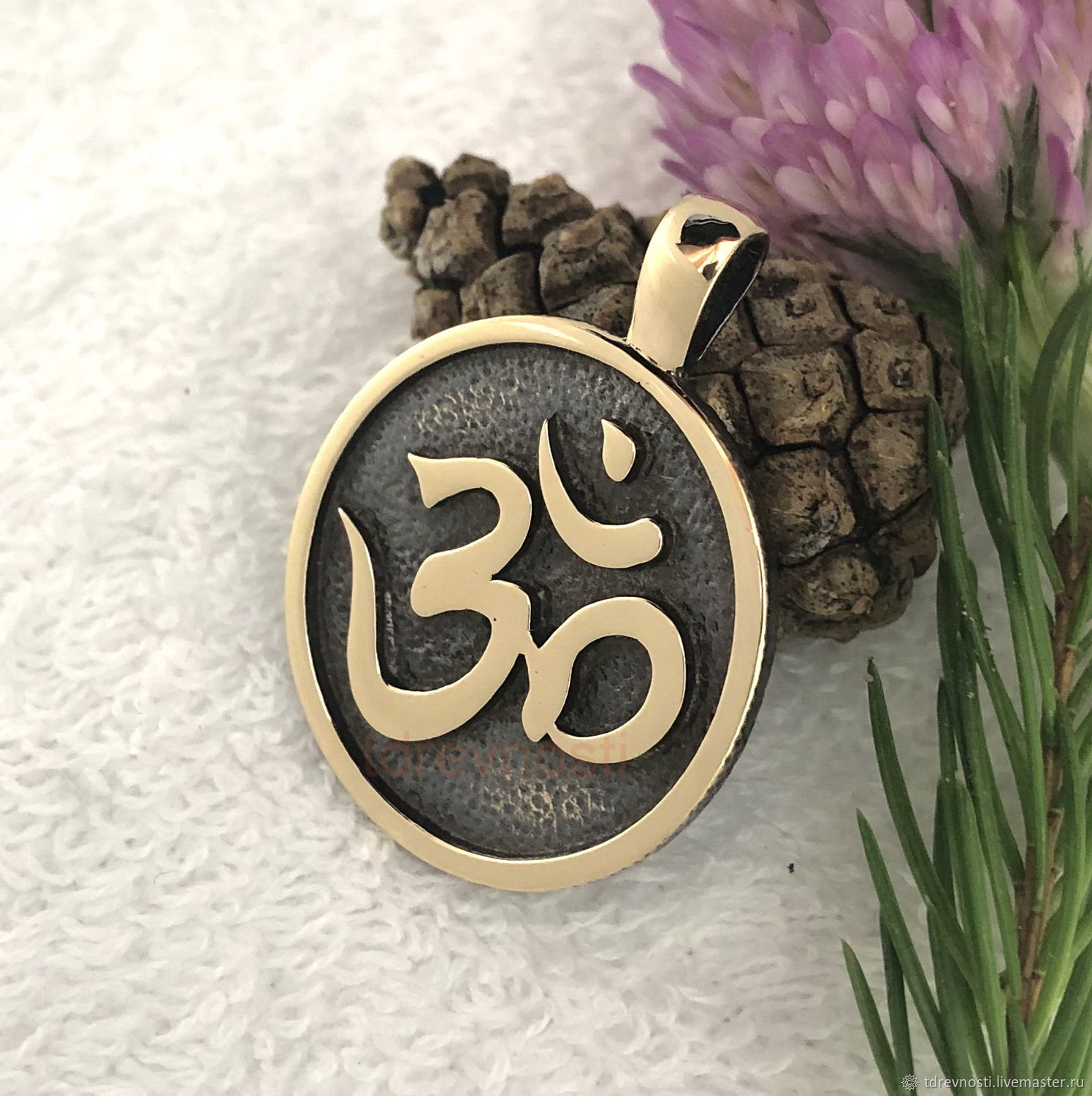 Amulet OM Sign charms charms in bronze, Amulet, Novosibirsk,  Фото №1