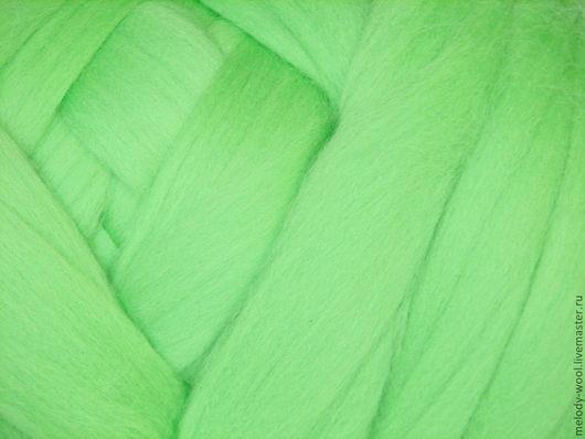 Валяние ручной работы. Ярмарка Мастеров - ручная работа. Купить Шерсть для валяния меринос 18 микрон цвет Мята (Mint). Handmade.