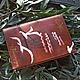 """Персональные подарки ручной работы. Рукотворная состареннаякнига в кожаной обложке """"Алые паруса """" А. Грин. Белая фуксия. Ярмарка Мастеров."""