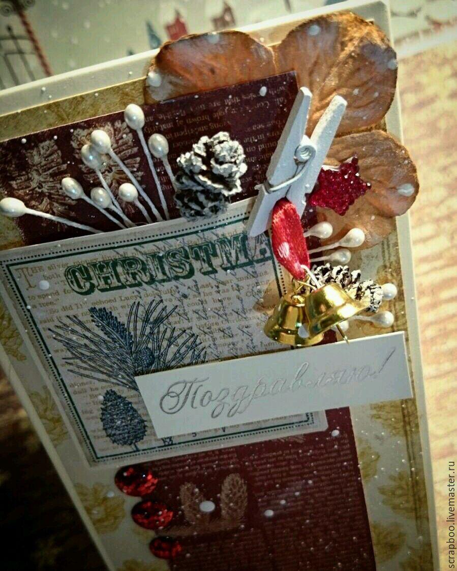 Новогодняя открытка для денег. Конверт для денег ручной работы, Подарочные конверты, Москва,  Фото №1