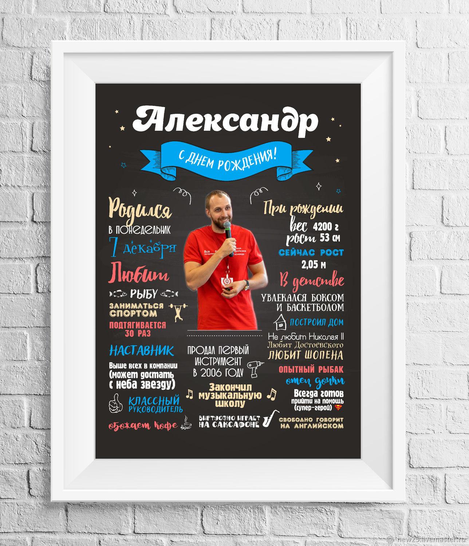 самоходные мужчины на постерах мебель эмбавуд каталог