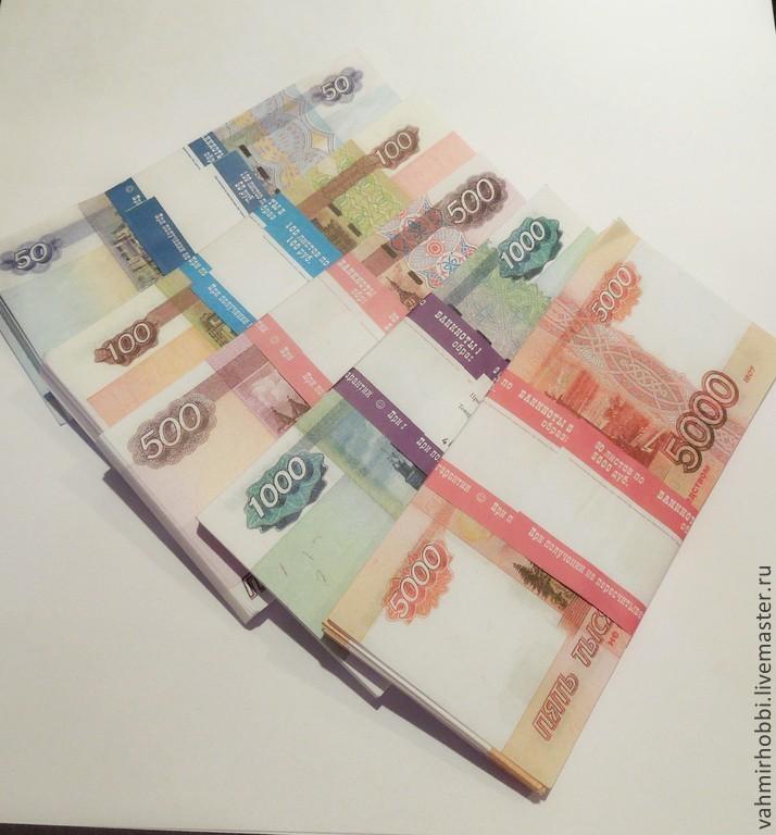 картинки пачки денежных купюр с двух сторон сам