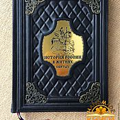 Сувениры и подарки handmade. Livemaster - original item Gift edition: HISTORY OF RUSSIA IN THE LIVES OF THE SAINTS. Handmade.
