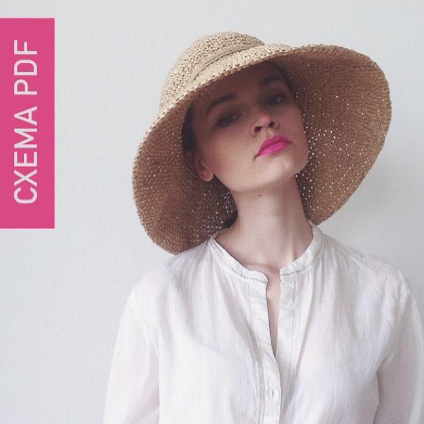 Купить Схема шляпа Рафия.
