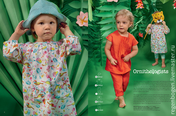 Журнал с выкройками для детей ottobre фото 756