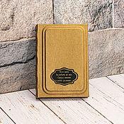 Канцелярские товары handmade. Livemaster - original item Diary A5