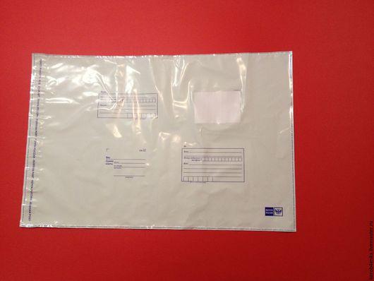 Упаковка ручной работы. Ярмарка Мастеров - ручная работа. Купить Пакеты почты России 25 см   x 35,3 см. Handmade.