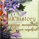 silk-history