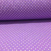 Материалы для творчества ручной работы. Ярмарка Мастеров - ручная работа 100% хлопок, Польша, горошки на фиолетовом фоне 4 мм. Handmade.