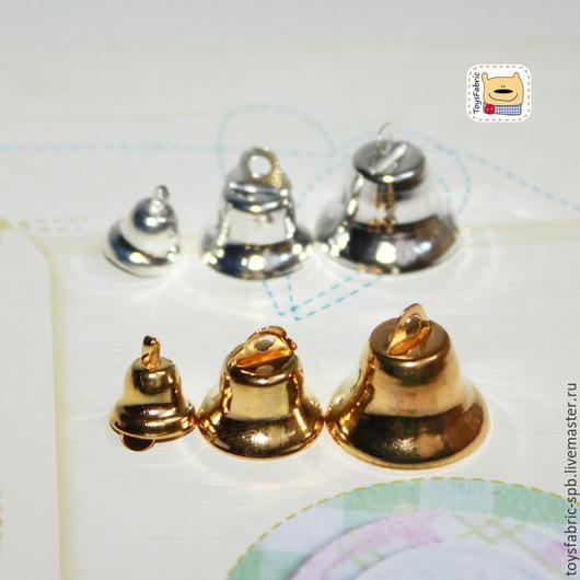 Куклы и игрушки ручной работы. Ярмарка Мастеров - ручная работа. Купить Колокольчик 10мм, 14мм, 18мм металлический золото серебро. Handmade.