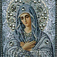 Алмазная картина `Икона I`