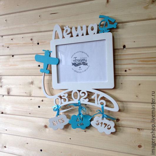 Детская ручной работы. Ярмарка Мастеров - ручная работа. Купить Метрика Лёша. Handmade. Бирюзовый, фоторамка, метрика на выписку, фанера
