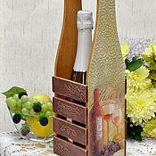 Для дома и интерьера ручной работы. Ярмарка Мастеров - ручная работа Корзина-бутылочница In vino veritas. Handmade.