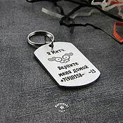 Зоотовары handmade. Livemaster - original item Addressee-token. Stainless steel. Handmade.