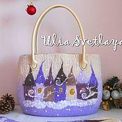 Сумки и аксессуары handmade. Livemaster - original item Felted bag `Winter Fairy Tale` Lavender dream. Handmade.
