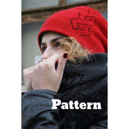Шапки ручной работы. Ярмарка Мастеров - ручная работа. Купить Описание двухсторонней шапки с ажуром. Handmade. Ярко-красный