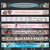 Дизайн и реклама handmade. Livemaster - original item design banners, price lists, business cards, avatars. Handmade.