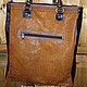 Handbags handmade. Bag - package 'Haifa'. bag_bella (Fevra). My Livemaster.City, author bag, the skin natural