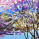 Watercolor 'Cherry Blossom'. Pictures. Multicolor Gallery. My Livemaster. Фото №4