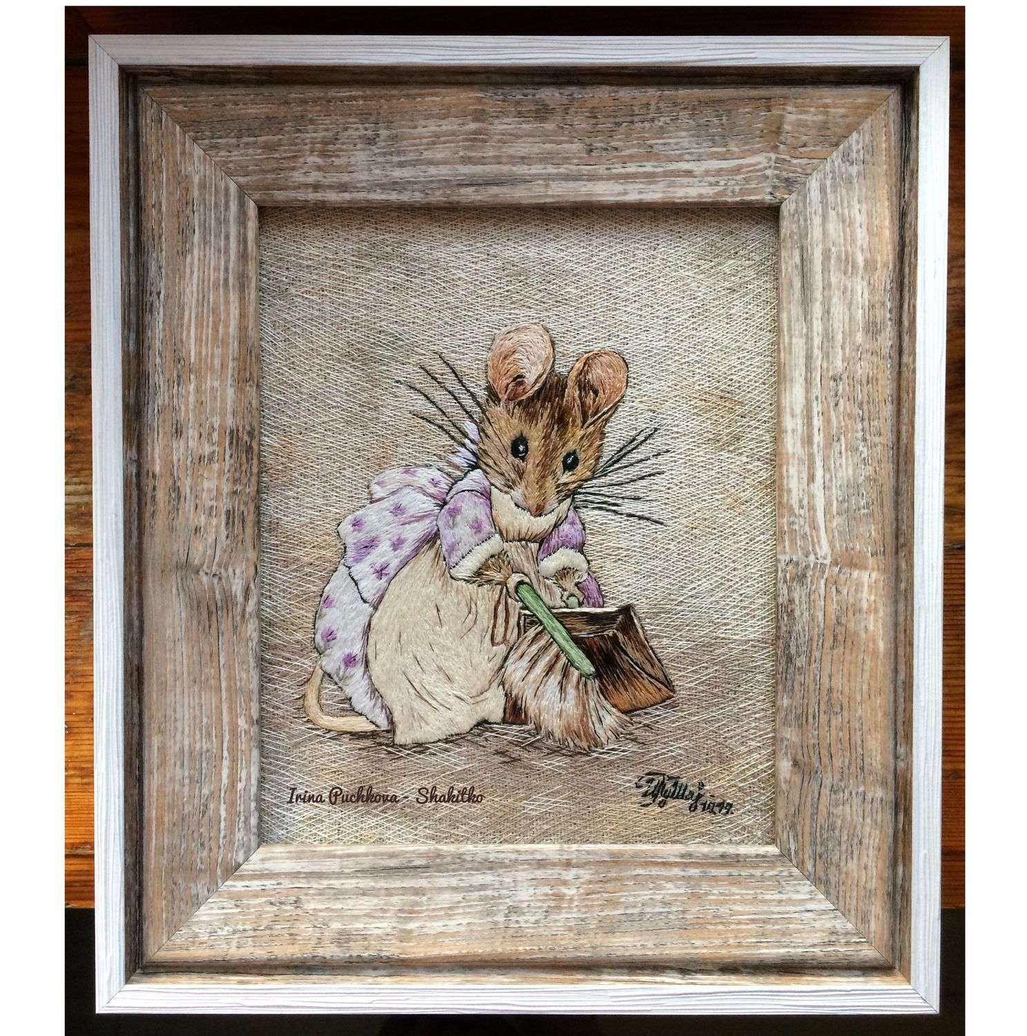 'Mouse sweeps', an embroidered smooth painting, Pictures, Novorossiysk,  Фото №1