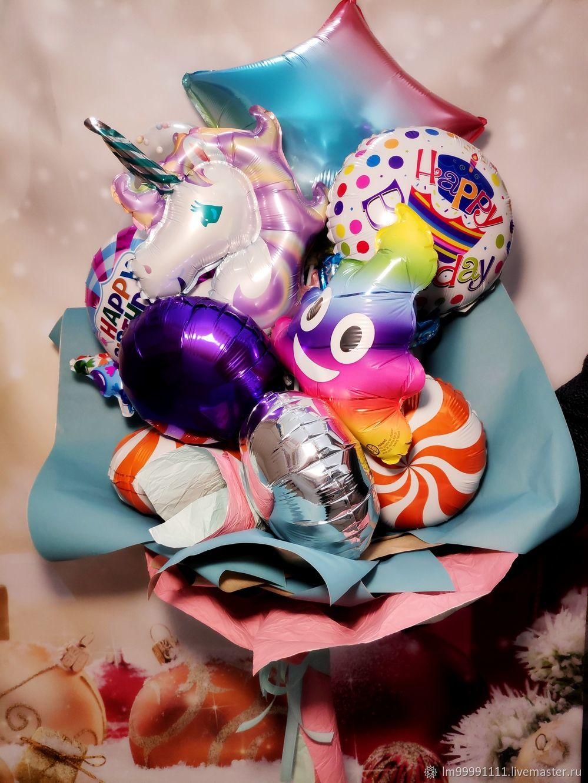 Букет из шаров С днем рождения радужный, Букеты, Москва,  Фото №1