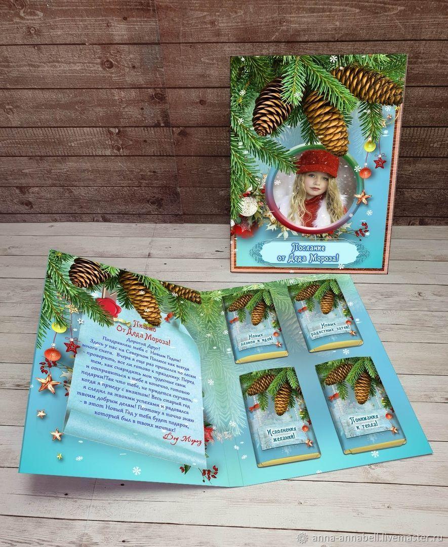 Сладкая открытка с шоколадками, Сувениры с пожеланиями, Нижний Новгород,  Фото №1