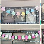 Подарки к праздникам ручной работы. Ярмарка Мастеров - ручная работа Мороженое. Handmade.