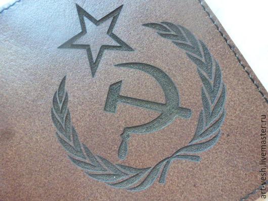Обложка на паспорт Серп и молот. Кожаная обложка на паспорт