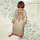 Платье детское ЯСОЧКА Платье бохо Макси платье вышиванка Платье в пол  Дизайнерское платье Винтажное платье Детская одежда Для детей Вышиванки Летнее платье длинное  Модная одежда с ручной вышивкой.