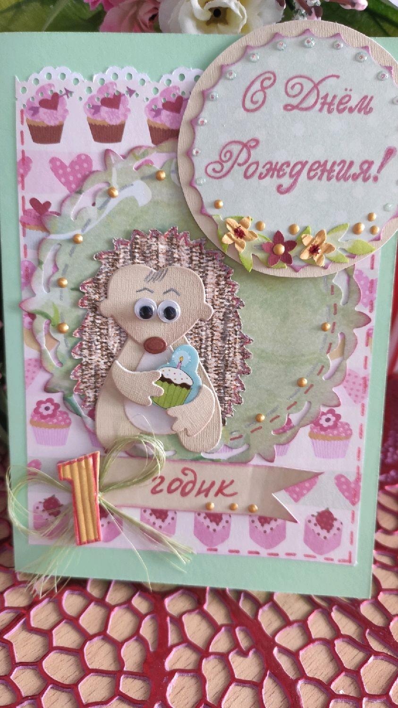 карнизы для каролине один годик открытка полоски платьях лучше